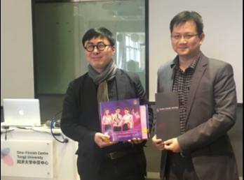 ผศ.ดร.พลัง วงษ์ธนสุภรณ์ เป็นตัวแทนคณะเทคโนโลยีอุตสาหกรรม ร่วมเป็นวิทยากรในงาน International Ph.D. Workshop