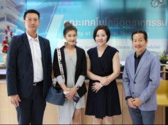 คณะเทคโนโลยีอุตสาหกรรม หารือความร่วมมือทางวิชาการ กับ คุณวีรวิชญ์ เธียรชัยนันท์ ผู้อำนวยการบริหารมูลนิธิไทยเพื่อคนมีปัญหาสิทธิและสถานะบุคคล ในการที่จะถ่ายทอดองค์ความรู้ด้านการเขียนโปรแกรมคอมพิวเตอร์