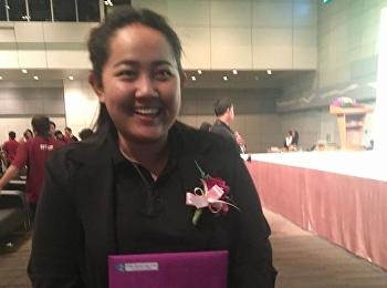 คุณรัตนาภรณ์ ภู่พันธ์ชิต ศิษย์เก่าสาขาวิชาการออกแบบผลิตภัณฑ์อุตสาหกรรม คณะเทคโนโลยีอุตสาหกรรม ได้รับรางวัล การออกแบบบรรจุภัณฑ์เพื่อการขนส่ง 2 รางวัล จากเวที Thaistar Packaging