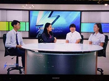 นักศึกษา ทีม Come Back Home สาขาวิชาการออกแบบผลิตภัณฑ์อุตสาหกรรม ได้รับเชิญจากรายการโทรทัศน์