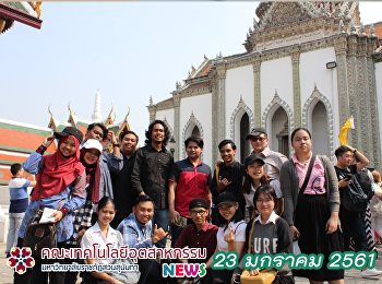 Architectural and Design Students University Putra Malaysia Visit the magnificent Temple of the Emerald Buddha. (Wat Phra Kaew)