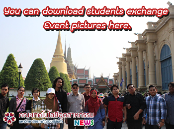 You can download students exchange Events pictures here.
