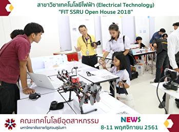 สาขาวิชาเทคโนโลยีไฟฟ้า (Electrical Technology)