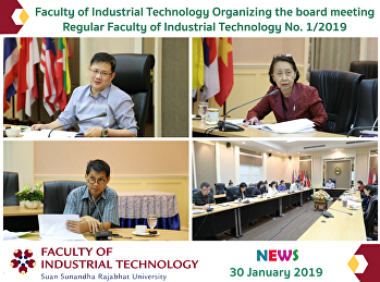 Faculty of Industrial Technology organizing regular meeting the board of directors No. 1/2019