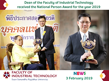 "The Dean ""Palang"" Received the National Person Award of the Year 2019"