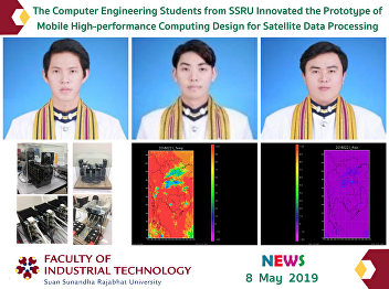 The Computer Engineering Students from SSRU Innovated the Prototype of Mobile High-performance Computing Design for Satellite Data Processing