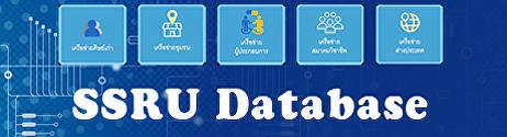 SSRU Database