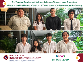 The Talented Graphic and Multimedia Design Students were Guaranteed a Place in the Final Round of the Last 2 Teams out of 100 Teams across the Country