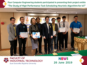 """four Computer Engineering students participated in presenting their project entitle """"The Study of High Performance Task Scheduling Heuristic Algorithm for IoT"""""""