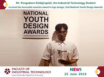 Mr. Pongsatorn Dollajirapisit, received the honorable mention award in logo design