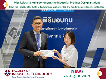 The Industrial Product Design Student in the Faculty of Industrial Technology Received Scholarship for Academic Excellence by Modernform 2019
