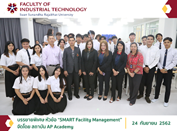 "The topic ""SMART Facility Management"" organized by AP Academy"