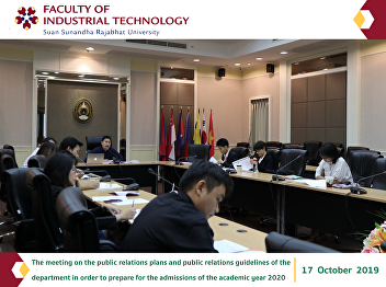 The meeting on the public relations plans and public relations guidelines of the department in order to prepare for the admissions of the academic year 2020