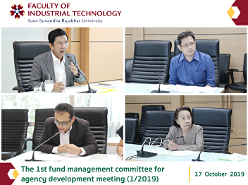 the 1st fund management committee for agency development meeting (1/2019)