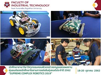 """นักศึกษาสาขาวิชาวิศวกรรมคอมพิวเตอร์ คณะเทคโนโลยีอุตสาหกรรม ร่วมออกบูธแสดงผลงานหุ่นยนต์ของนักศึกษาในงานการแข่งขันหุ่นยนต์ประจำปี 2562 """"SUPREME COMPLEX ROBOTICS 2019"""""""