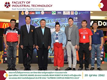 คณะเทคโนฯ ร่วมมอบรางวัลทุนการศึกษา CREATIVE AWARD แก่ทีมผู้ชนะเลิศและรองชนะเลิศการแข่งขันหุ่นยนต์ ประจำปี 2562