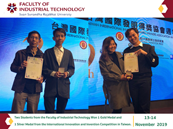 Two Students from the Faculty of Industrial Technology Won 1 Gold Medal and 1 Silver Medal from the International Innovation and Invention Competition in Taiwan.