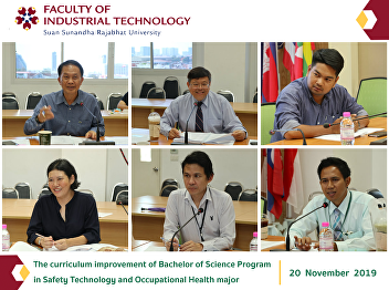 The curriculum improvement of Bachelor of Science Program in Safety Technology and Occupational Health major