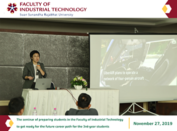 The seminar of preparing students in the Faculty of Industrial Technology to get ready for the future career path for the 3rd-year students