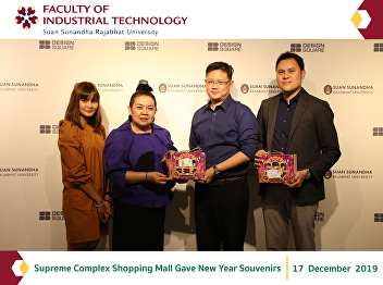 Supreme Complex Shopping Mall Gave New Year Souvenirs