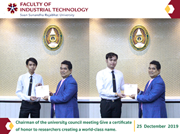 Chairman of the university council meeting Give a certificate of honor to researchers creating a world-class name.