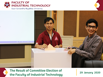 The Result of Committee Election of the Faculty of Industrial Technology