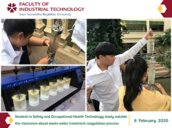 study outside the classroom about waste water treatment coagulation process