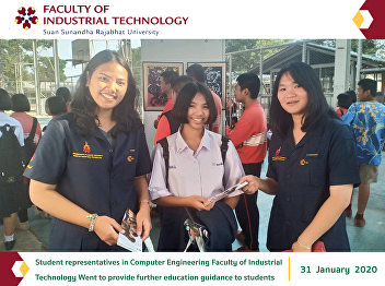 Student representatives in Computer Engineering Faculty of Industrial Technology Went to provide further education guidance to students