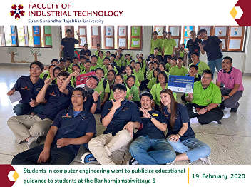 Students in computer engineering went to publicize educational guidance to students at the Banharnjamsaiwittaya 5