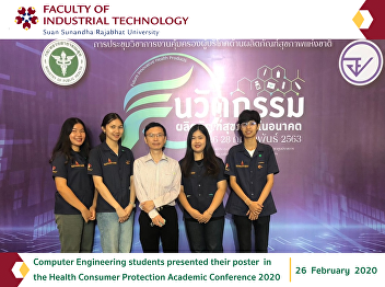 Computer Engineering students presented their poster  in  the Health Consumer Protection Academic Conference 2020