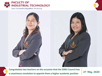 Congratulate two teachers on the occasion that the SSRU Council has a unanimous resolution to appoint them a higher academic position