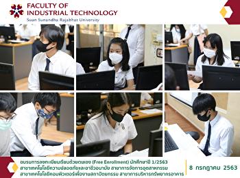 อบรมการลงทะเบียนเรียนด้วยตนเอง (Free Enrollment) นักศึกษาปี 1/2563 สาขาเทคโนโลยีความปลอดภัยและอาชีวอนามัย สาขาการจัดการอุตสาหกรรม สาขาเทคโนโลยีคอมพิวเตอร์เพื่องานสถาปัตยกรรม สาขาการบริหารทรัพยากรอาคาร