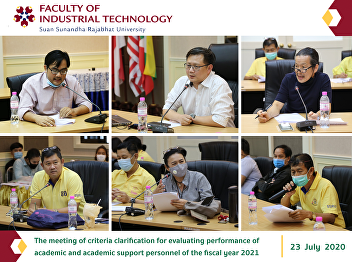 The meeting of criteria clarification for evaluating performance of  academic and academic support personnel of the fiscal year 2021