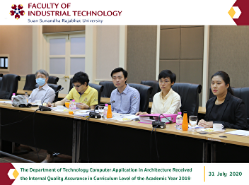 The Department of Technology Computer Application in Architecture Received the Internal Quality Assurance in Curriculum Level of the Academic Year 2019
