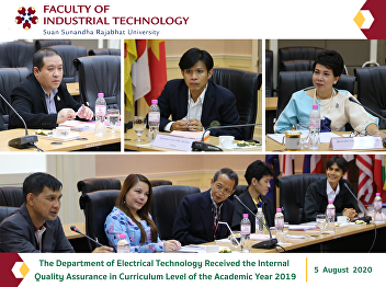 The Department of Electrical Technology Received the Internal Quality Assurance in Curriculum Level of the Academic Year 2019