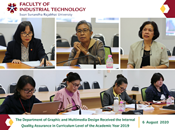 The Department of Graphic and Multimedia Design Received the Internal Quality Assurance in Curriculum Level of the Academic Year 2019