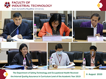 The Department of Safety Technology and Occupational Health Received the Internal Quality Assurance in Curriculum Level of the Academic Year 2019