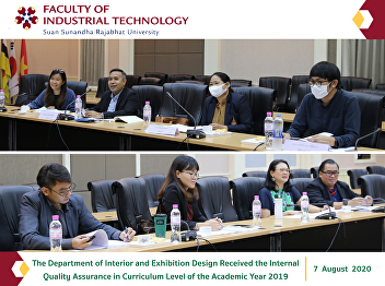The Department of Interior and Exhibition Design Received the Internal Quality Assurance in Curriculum Level of the Academic Year 2019