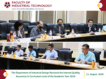 The Department of Industrial Design Received the Internal Quality Assurance in Curriculum Level of the Academic Year 2019