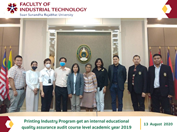 Printing Industry Program get an internal educational quality assurance audit course level academic year 2019