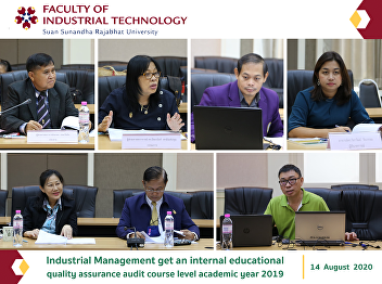 Industrial Management get an internal educational quality assurance audit course level academic year 2019