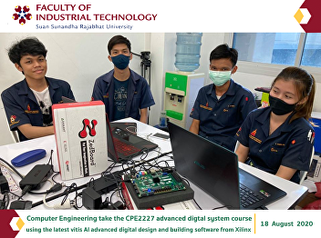 Computer Engineering take the CPE2227 advanced digtal system course using the latest vitis AI advanced digital design and building software from Xilinx