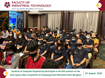 students in Computer Engineering Participate in the 8th seminar on the best signal cable competition at Chaopraya Park Ratchada Hotel, Bangkok