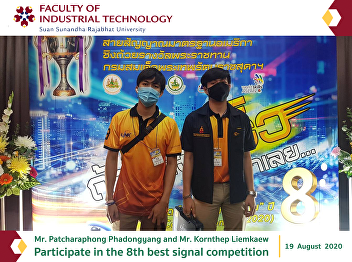 Mr. Patcharaphong Phadongyang and Mr. Kornthep Liemkaew Participate in the 8th best signal competition