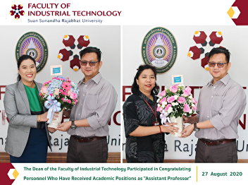 The Dean of the Faculty of Industrial Technology Participated in Congratulating Personnel Who Have Received Academic Positions as