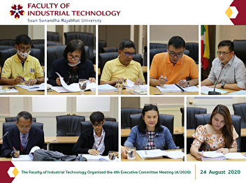 The Faculty of Industrial Technology Organized the 4th Executive Committee Meeting (4/2020)