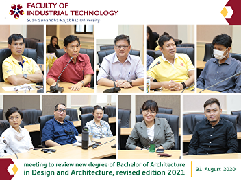 meeting to review new degree of Bachelor of Architecture in Design and Architecture, revised edition 2021
