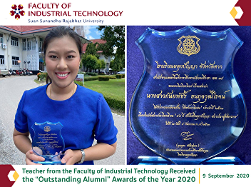 "Teacher from the Faculty of Industrial Technology Received the ""Outstanding Alumni"" Awards of the Year 2020"