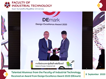 Talented Alumnus from the Faculty of Industrial Technology Received an Award from Design Excellence Award 2020 (DEmark)