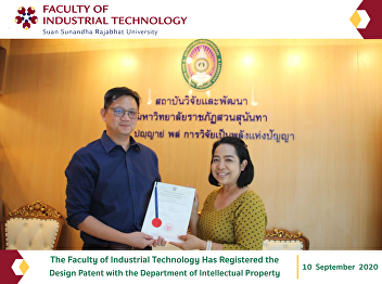 The Faculty of Industrial Technology Has Registered the Design Patent with the Department of Intellectual Property